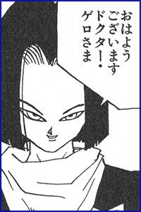 17_dialogue_jp