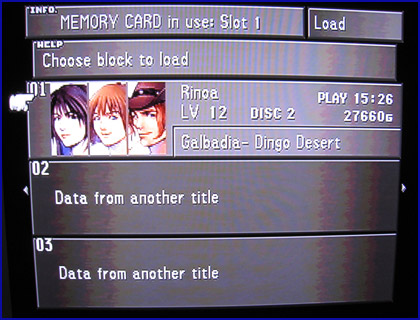 ff8_screen_1