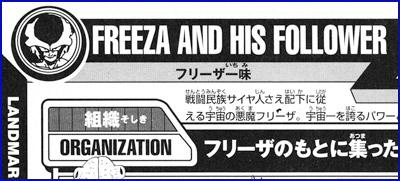 freeza_landmark